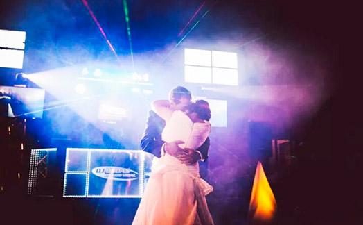 dj para bodas en cádiz